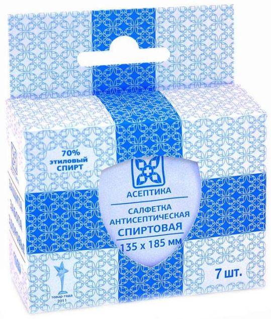 Салфетка асептика спиртовые для инъекций 7 шт., фото №1