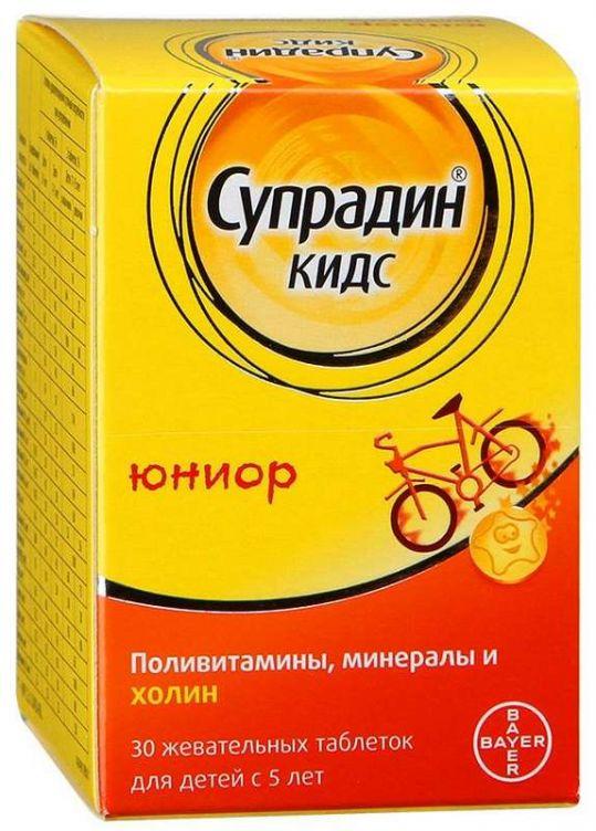 Супрадин кидс юниор таблетки жевательные с 5-ти лет 30 шт., фото №1