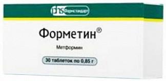 Форметин 0,85г 30 шт. таблетки