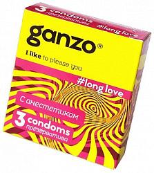 Презервативы ганзо лонг лав №3