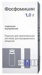 Фосфомицин 1г 20мл 1 шт. порошок для приготовления раствора красфарма