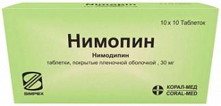 Нимопин 30мг 100 шт. таблетки покрытые пленочной оболочкой