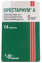 Престариум а 5мг 14 шт. таблетки покрытые пленочной оболочкой