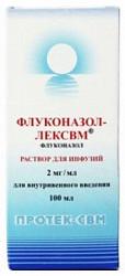 Флуконазол-лексвм 2мг/мл 100мл раствор для инфузий