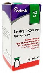 Синдроксоцин 50мг 1 шт. лиофилизат для приготовления раствора для внутрисосудистого и внутрипузырного введения актавис групп