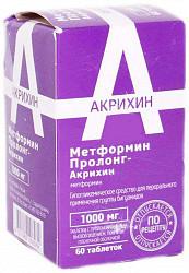 Метформин пролонг-акрихин 1000мг 60 шт. таблетки с пролонгированным высвобождением покрытые пленочной оболочкой