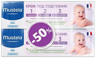 Мустела бебе крем под подгузник 50мл 2 шт. (скидка 50%) промо
