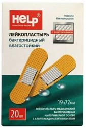 Хелп лейкопластырь бактерицидный влагостойкий на полимерной основе с хлоргексидином 19х72мм 20 шт.