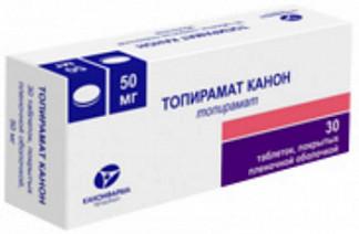 Топирамат канон 50мг 30 шт. таблетки покрытые пленочной оболочкой
