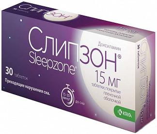 Слипзон 15мг 30 шт. таблетки покрытые оболочкой