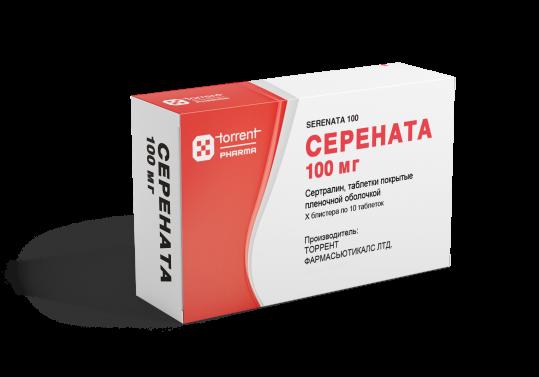 Серената 100мг 30 шт. таблетки покрытые пленочной оболочкой, фото №1