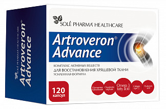 Артроверон адванс капсулы 120 шт.