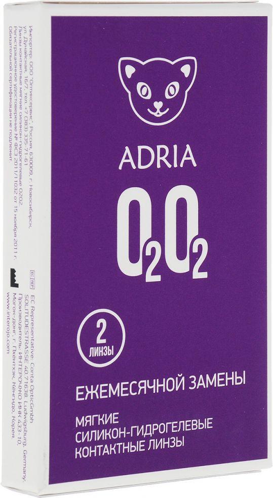 Адриа линзы контактные 0202 (-2,00), фото №1