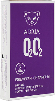 Адриа линзы контактные 0202 (-4,50)