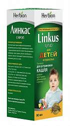 Линкас 90мл сироп