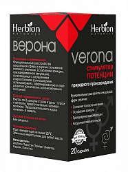 Верона лекарство