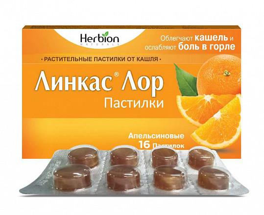 Линкас лор 16 шт. пастилки апельсин, фото №3