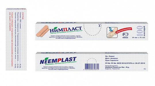 Нимпласт лейкопластырь бактерицидный 19х72мм 100 шт., фото №2