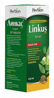 Линкас 120мл сироп без сахара
