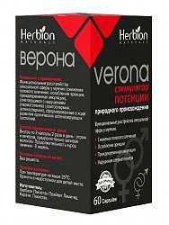 Верона 60 шт. капсулы
