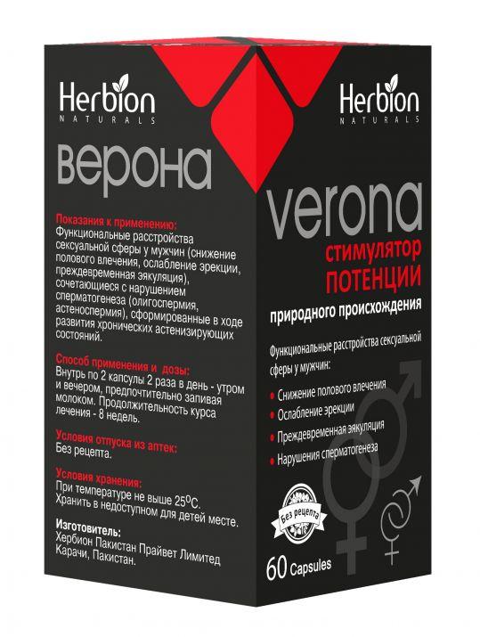 Верона 60 шт. капсулы, фото №1