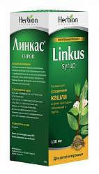 Линкас 120мл сироп