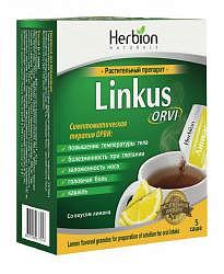 Линкас орви 5,6г 5 шт. гранулы для приготовления раствора лимон