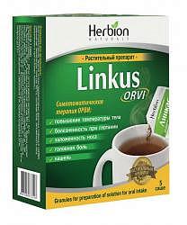 Линкас орви 5,6г 5 шт. гранулы для приготовления раствора