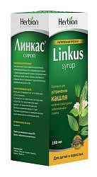 Линкас 150мл сироп