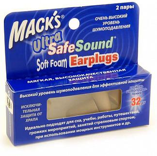 Макс беруши пенопропиленовые ультра сэйф саунд от шума 4 шт.