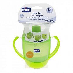 Чикко чашка-поильник пластиковая трансформер 12+ 180мл