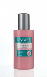Зингер жидкость для снятия лака с розовым маслом sr-08 125мл