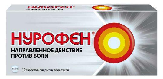 Нурофен 200мг 10 шт. таблетки покрытые оболочкой, фото №1