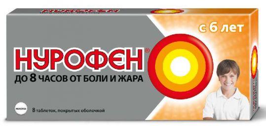 Нурофен 200мг 8 шт. таблетки покрытые оболочкой для детей с 6 лет, фото №1