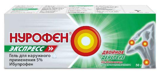 Нурофен 5% 50г гель для наружного применения, фото №1