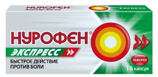 Нурофен экспресс 200мг 16 шт. капсулы, фото №1