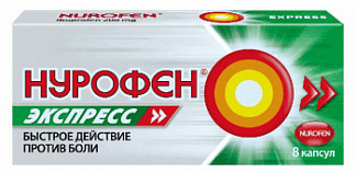 Нурофен экспресс 200мг 8 шт. капсулы