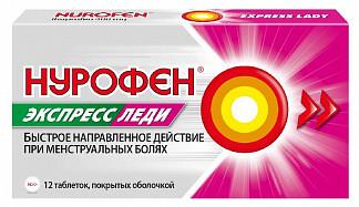 Нурофен экспресс леди 400мг 12 шт. таблетки покрытые оболочкой