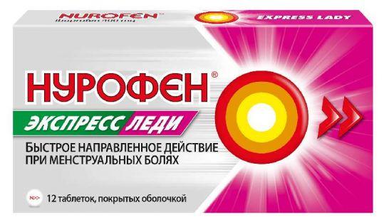 Нурофен экспресс леди 400мг 12 шт. таблетки покрытые оболочкой, фото №1