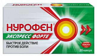Нурофен экспресс форте купить в москве