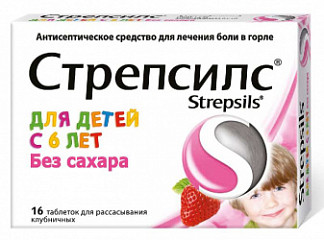 Стрепсилс 16 шт. таблетки для рассасывания для детей клубника