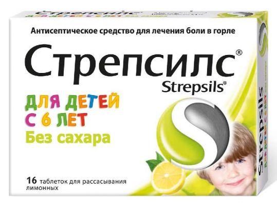 Стрепсилс 16 шт. таблетки для рассасывания для детей лимон с 6 лет, фото №1