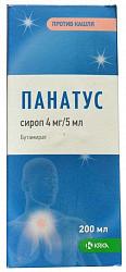 Панатус 4мг/5мл 200мл сироп