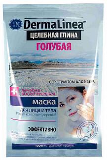 Дермалиния маска для лица/тела косметическая на основе голубой глины 15мл