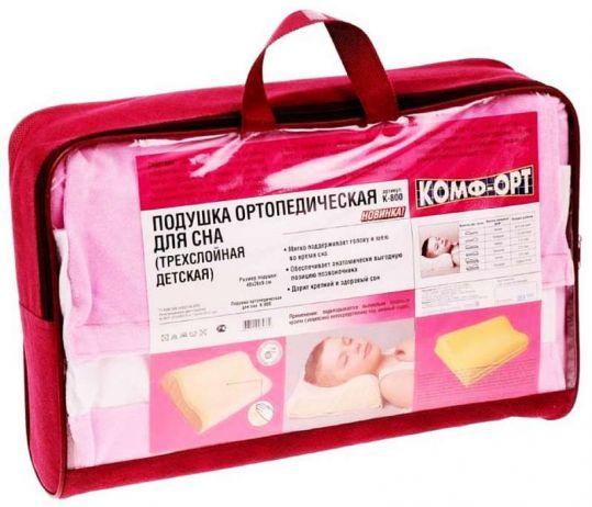 Комфорт к800 подушка для сна детская 3-х слойная комфорт, фото №1