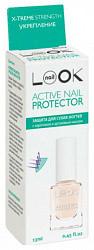 Нэйллук укрепление средство для ногтей активное защитное 40103 13мл