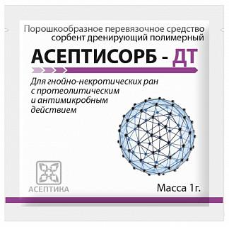 Асептисорб-дт сорбент стерильный протеолитический антимикробный 1г пакет