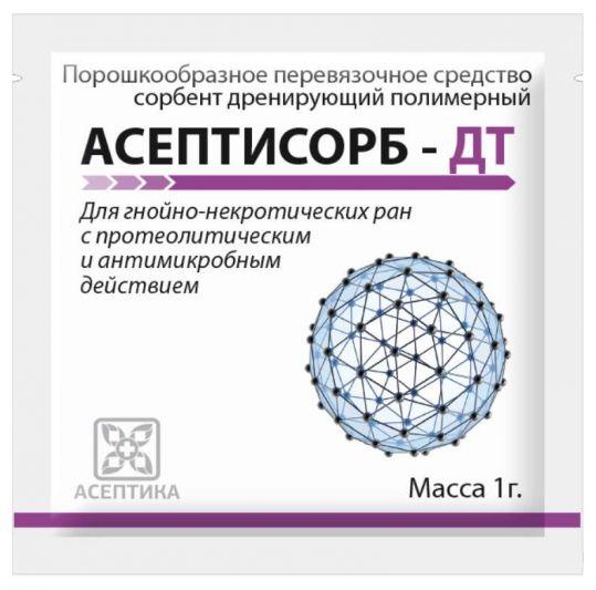 Асептисорб-дт сорбент стерильный протеолитический антимикробный 1г пакет, фото №1