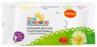 Мир детства бумага туалетная влажная для детей с ромашкой арт.40037 80 шт.