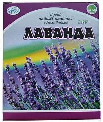 Лаванда цветы и трава 25г